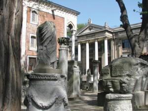 arkeoloji-muzesi